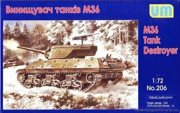 Истребитель танков М36