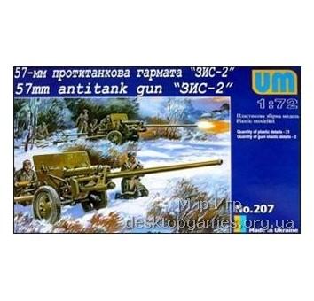 UM207 ZIS-2 57mm Soviet antitank gun