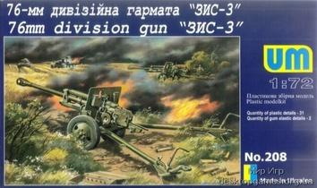 76-мм дивизионная пушка ЗИС-3