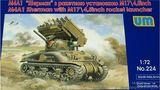 М4А1 «Шерман» с ракетной установкой М174,5 дюйма