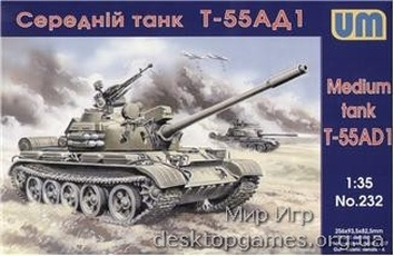 UM232 T-55AD1 Soviet tank