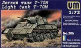 Советский легкий танк T-70M