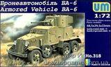 UM318 BA-6 Soviet armored vehicle