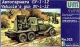UM322 SU-1-12 76mm gun on GAZ-AAA chassis