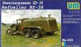 Бензозаправщик БЗ-38