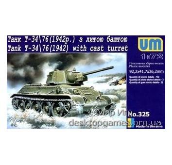 UM325 T-34-76 WW2 Soviet tank (1942) witn cast turret