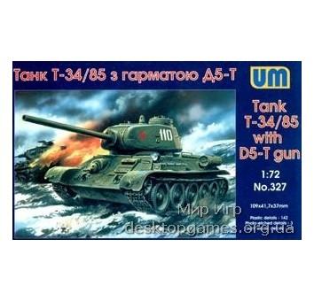 UM327 T-34-85 WW2 Soviet tank (1944) witn D5-T gun