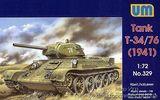 Т-34-76 советские средний танк 1941 года