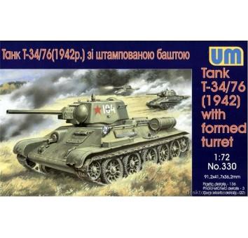 UM330 T-34-76 WW2 Soviet medium tank, 1942