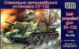 UM332 SU-122 WW2 Soviet self-propelled gun