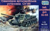 UM333 SU-85 WW2 Soviet self-propelled gun