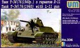 UM336 T-3476 WW2 Soviet tank (1940) witn L-11 gun