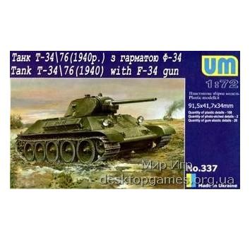 UM337 T-3476 WW2 Soviet tank (1940) witn F-34 gun