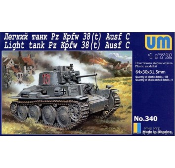 UM340 Pz Kpfw 38(t) Ausf.C German light tank
