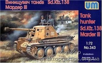 UM343 Marder III Sd 138 WWII German self-propelled gun