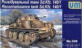UM349 Sd.Kfz. 140/1 WWII German reconnaissance tank
