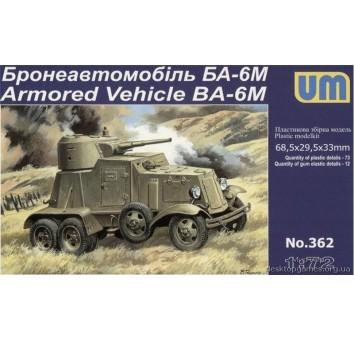UM362 BА-6M Soviet armored vehicle