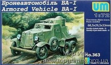 UM363 BA-1 WWII Soviet armored vehicle