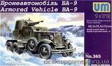 UM365 BА-9 Soviet armored vehicle