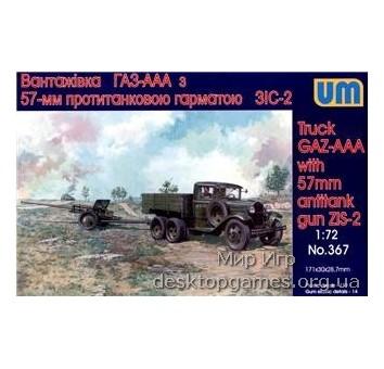 Грузовик ГАЗ-ААА с противотанковой 57 мм пушкой ЗИС-2
