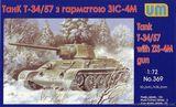 Танк T-34/76-57 с пушкой ЗИС-4