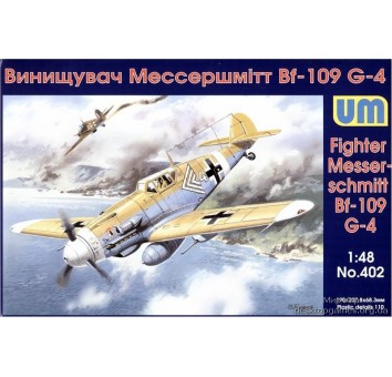 Модель самолета Мессершмитт Bf.109G-4