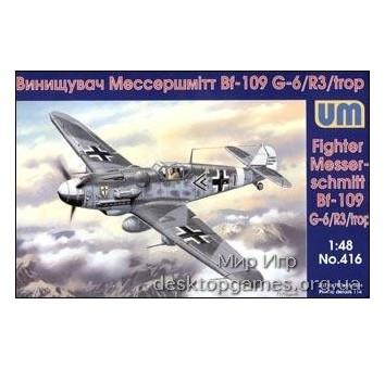 Messerschmitt Bf 109G-6/R3/trop