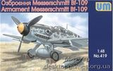 UM419 Me-109 air weapons and equipment