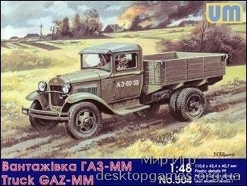 ГАЗ-ММ Советский грузовик