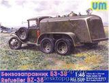 UM509 BZ-38 refuel truck