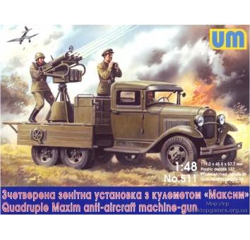 UM511 Quadruple Maxim AA MG on GAZ-AAA chassis