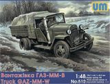 Грузовик ГАЗ-ММ-В