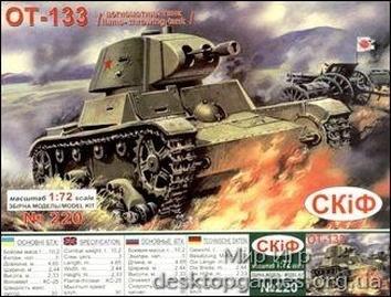Огнеметный танк ОТ-133