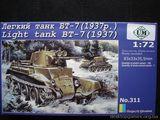 Советский легкий танк БТ-7 (1937)
