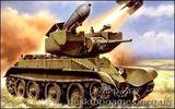 UMT313 RBT-5 Soviet wheel-track tank