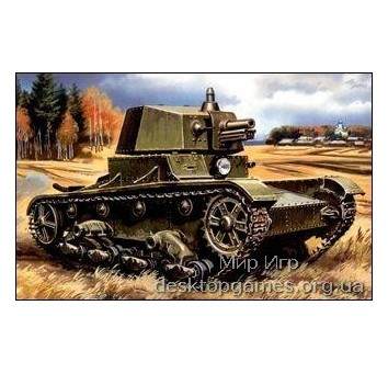 UMT314 T-26 WWII Soviet tank with turret A-43