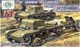 T-26Т бронированный транспортер / T-26ТН разведывательный танк