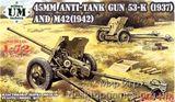 UMT409 45mm antitank gun 53-K(1937) / M-42(1942)