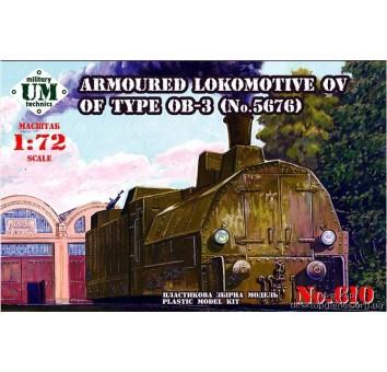 Armored locomotive OV of type OB-3 (No.5676)
