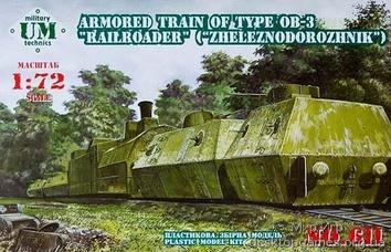 Бронепоезд тип ОБ-3 «Железнодорожник«