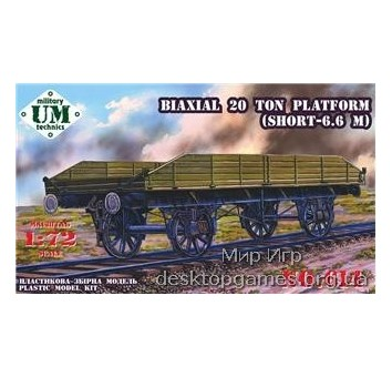 Biaxial 20 ton platform