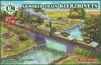 """Масштабная сборная модель бронированого поезда """"Дзержинец"""""""