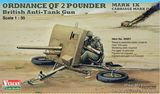 Противотанковая пушка Ordnance QF 2-pounder «Двухфунтовка»