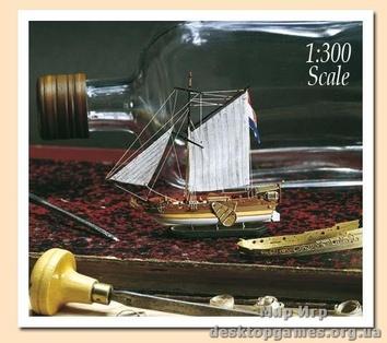 Модель корабля в бутылочке Голден Яхт (GOLDEN YACHT)