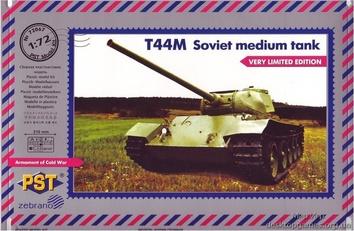 Советский средний танк Т-44М