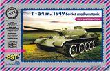 Советский средний танк Т-54 обр. 1949г