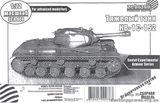 Тяжелый танк КВ-1С-152