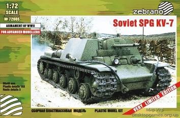 Советский танк КВ-7