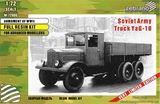ЯГ-10 советский армейский грузовик