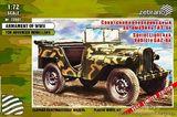 Советский полноприводной автомобиль ГАЗ-64
